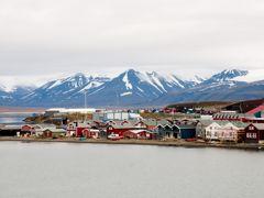 Cruceros Longyearbyen