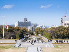 Croisières Hiroshima