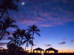 Crociere Kona, Hawaii