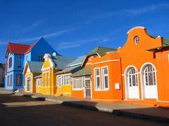 Croisières Lüderitz