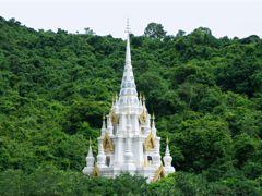 Croisières Bangkok (Laem Chabang)